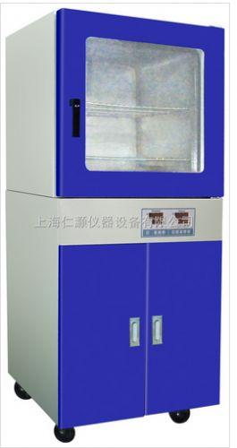 隔水式培养箱GHP-9050