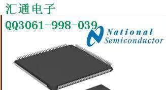 回收NS芯片