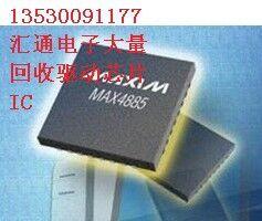 回收美信IC回收MAXIM芯片