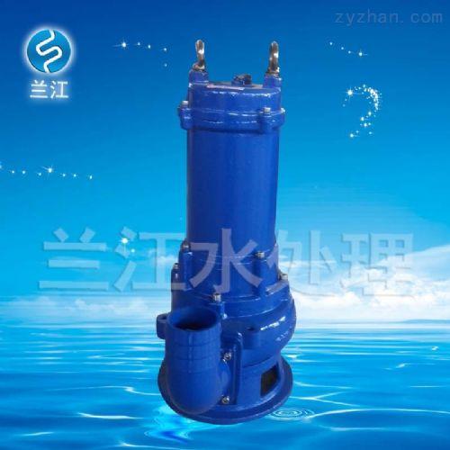 AF1013双铰刀潜水泵厂家