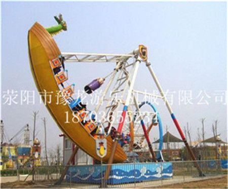 2015最新游乐场设备海盗船