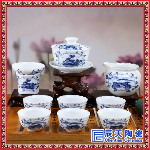 春节礼品茶具套装 高档礼品茶具 定做陶瓷茶具定做