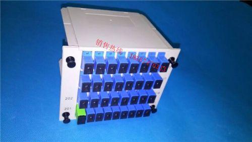 电信级插片式1分32分光器参数