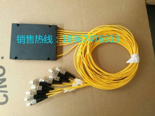 盒式分光器 电信分光器价格