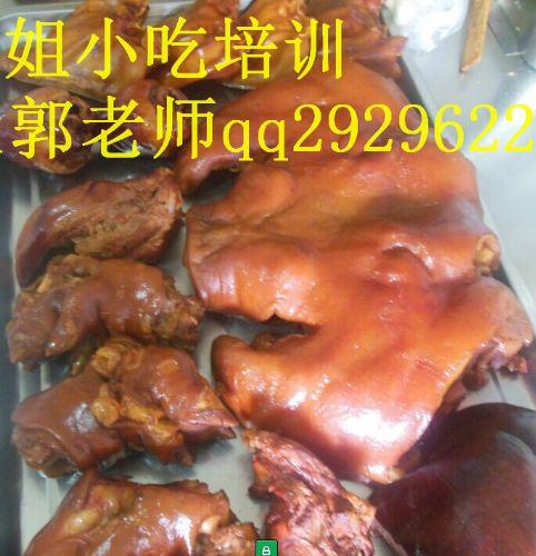 卤煮培训 熟食学习 山东学熏肉