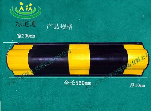 圆形反光优质橡胶加厚防撞墙角护角 质优价廉