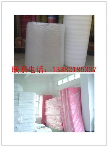 吴江珍珠棉袋,吴江EPE泡棉袋