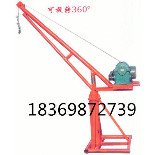 2015新品研发400kg便携式吊运机