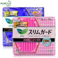 成都进口日本卫生巾毒理性检测报告办理,成都进口代理