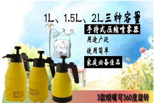 代洋 热卖 正品热卖气压式浇花喷壶 浇花洒水壶 园艺喷雾器 喷水
