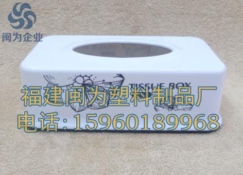福州纸巾盒厂家