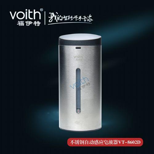 不锈钢全自动给皂器,洗手皂液机