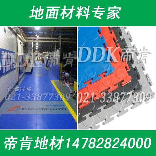 加厚安全保护工业车间通道地板,耐磨抗压高品质DDK工业地板