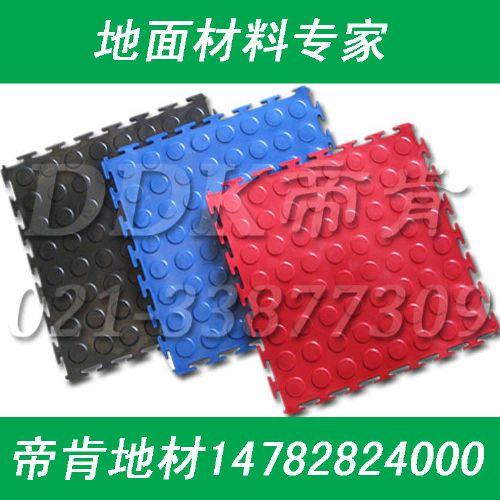圆点卡扣工厂车间防滑地板,50*50*7MM耐磨塑料地板