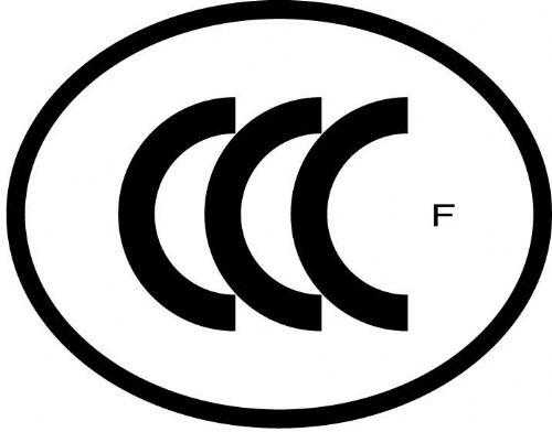 消防泵、防排烟风机、双电源控制设备消防3C认证