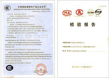消防泵自动巡检、双电源控制设备消防3C认证