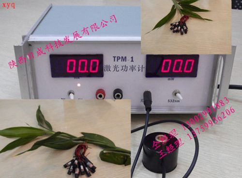 光功率测量仪
