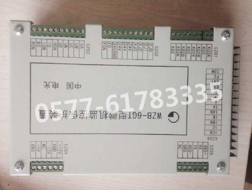 WZBQ-7型微机磁力启动器保护装置  Q7保护器电光正品直销