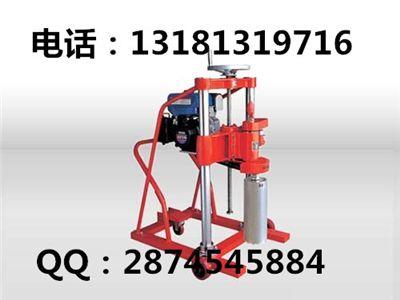 HZ-20混凝土钻孔取芯机 取样机 汽油取芯机