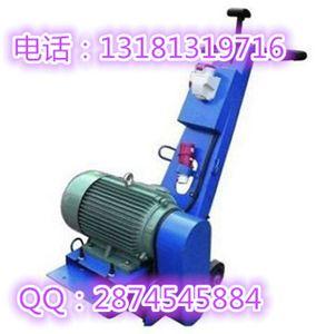 QXB-250/250D路面铣刨机  小型电动路面铣刨机