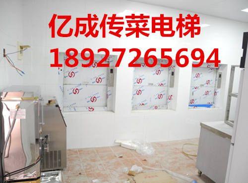 惠州传菜电梯餐梯食梯厨房传菜机电梯酒店杂物电梯