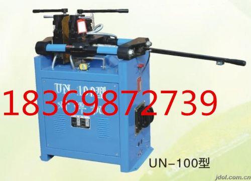 适合您的产品  UN100型对焊机
