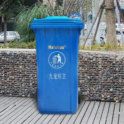 批发潍坊全新加厚垃圾桶、户外垃圾桶、环卫垃圾桶18553697716