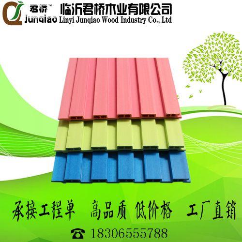 临沂君桥生态木厂家直销生态木长城板吊顶室内外装饰装修