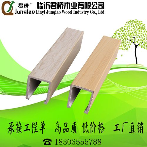 临沂生态木厂家直销生态木天花吊顶酒店宾馆餐厅吊顶装饰