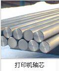 工业铝型材,铝型材加工,铝管,兴研铝型材加工厂