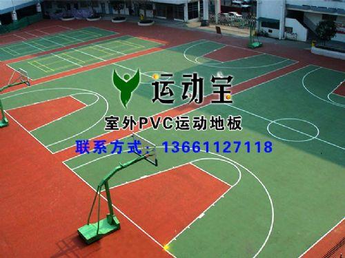专业比赛用羽毛球场地胶,训练用羽毛球地板胶,奥利奥羽毛球塑胶地板