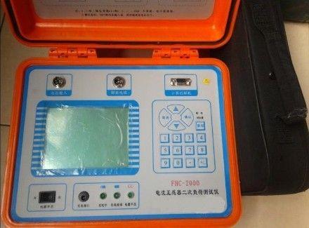 FHC-2000二次负荷在线测试仪