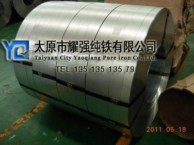 宝钢纯铁冷轧卷板DT4E,纯铁分条