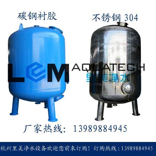 10T/H碳钢机械过滤器活性炭机械吸附过滤器