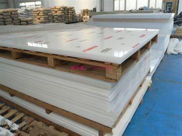 厂家批发白色/灰色PP塑料板