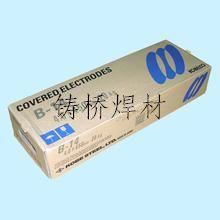 日本神钢B-14焊条现货批发