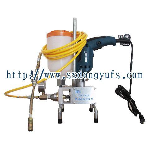 微型电动高压灌浆堵漏机