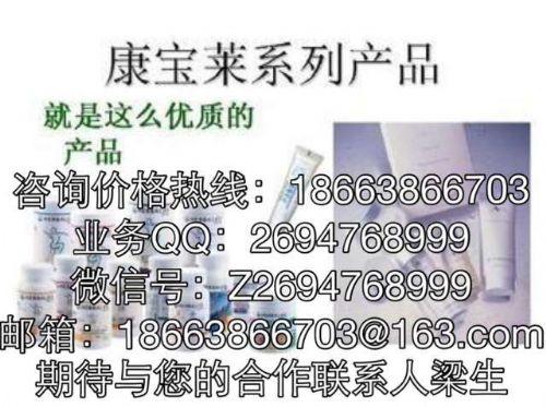 最新价格收购康宝莱产品求购康宝莱奶昔多少钱