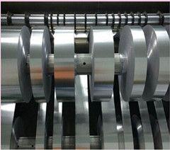导电铝箔麦拉