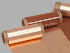 供应铜箔麦拉胶带