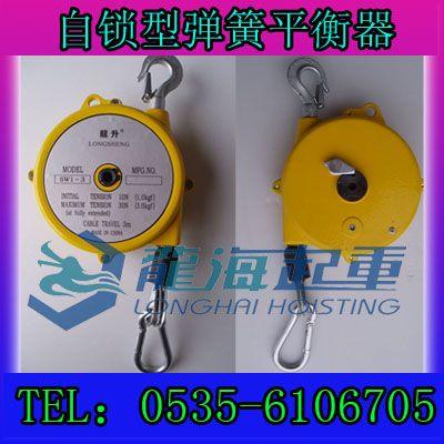 SW3-5自锁型弹簧平衡器【配件/单向缓冲器】龙海起重报价