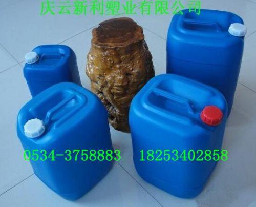 耐酸碱塑料桶20公斤塑料桶