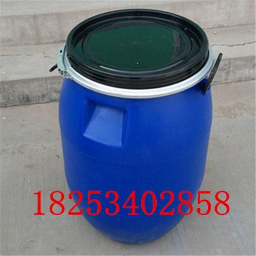 蓝色60公斤塑料桶耐酸碱化工桶