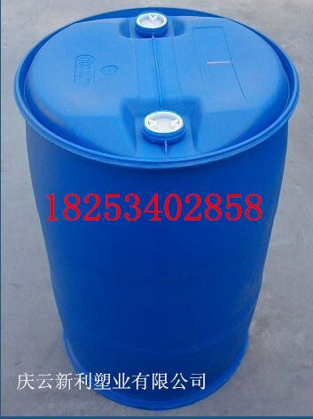 蓝色双口200公斤塑料桶