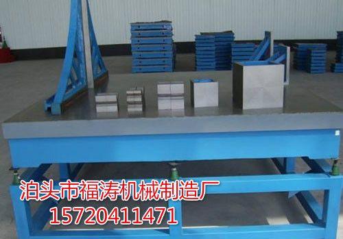 常熟2米*3米铸铁划线平台生产厂家  铸铁划线平台支架