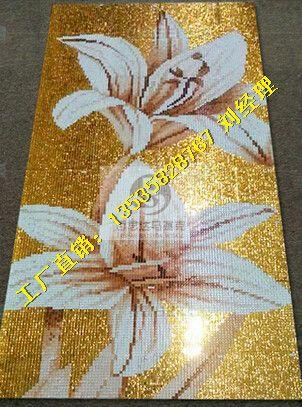 惠州市艺术玻璃马赛克拼花价格-工程水晶马赛克现货