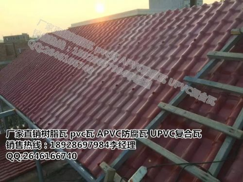 广东惠州树脂瓦、汕尾别墅瓦、园林景观用瓦,就用虹波树脂瓦!