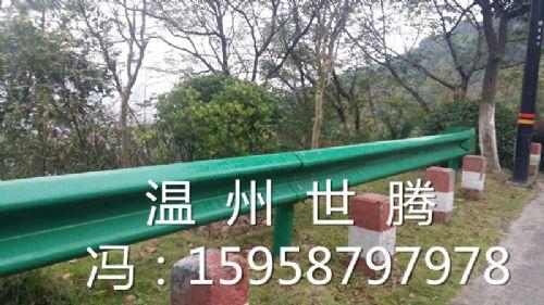 温州护栏生产制造厂加工各种道路波形梁钢护栏/高速公路护栏