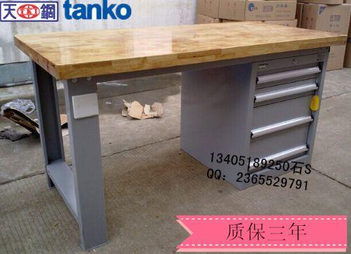 南京虎钳工作台4抽屉钢板工作桌天钢WAS-57042A