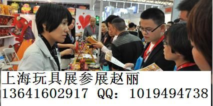 中国2016童车展2016年中国(上海)童车展览会